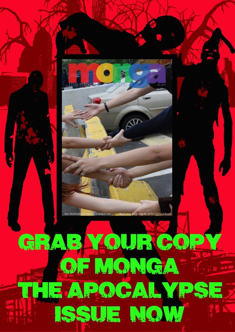 MonGa poster 2