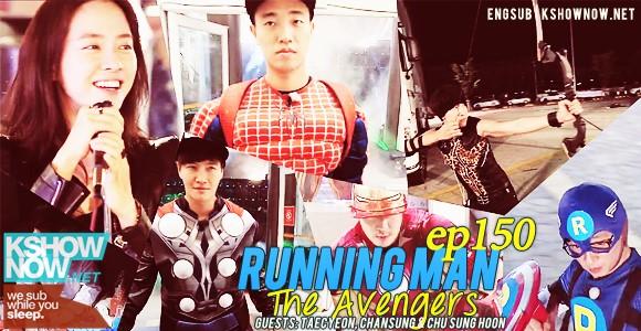 10 Reasons to Watch Running Man
