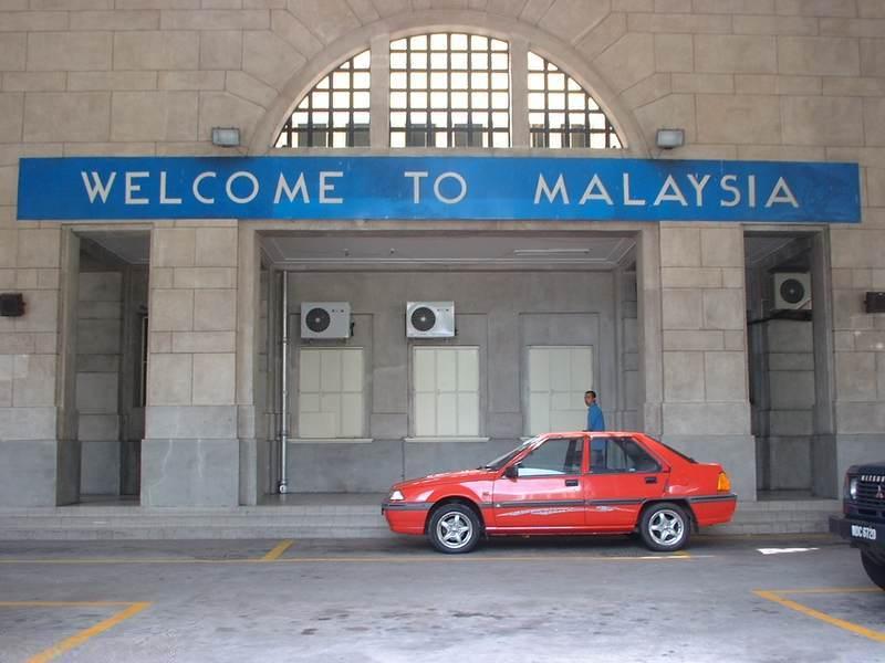 Welcome_sign_at_Tanjong_Pagar